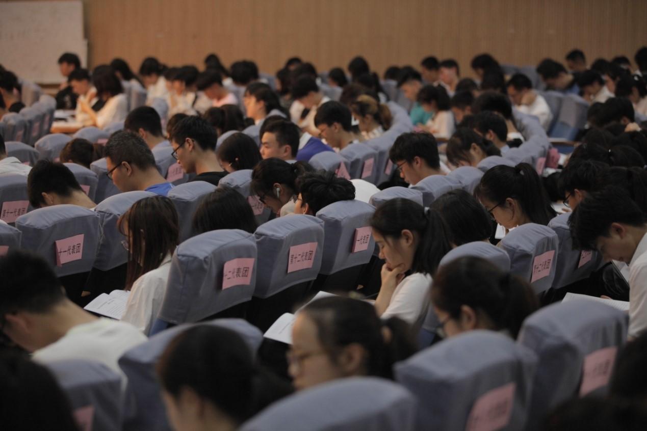 清华大学宿舍